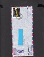 OMAN  1981 - Yvert  194 - Lettera Per  U.S.A. - Polizia - Oman