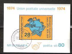 Bulgaria 1974 100 Years Universal Postal Union (UPU) Mi Bloc 52, Cancelled(o) - Gebraucht