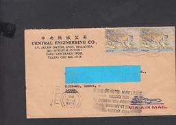 MALESIA  1983 - Yvert  190 -  Lettera Per Giappone - Fauna - Tigre - Malesia (1964-...)