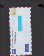 KUWAIT  1981 - Yvert  884 - Lettera Per La Svizzera - Kuwait