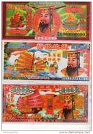BILLETS DE BANQUE DE CULTE Chine  BANKNOTES OF WORSHIP China  HELL MONEY (lot De 4) - Specimen