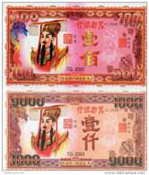 BILLETS DE BANQUE DE CULTE Chine  BANKNOTES OF WORSHIP China 100/1000 HELL MONEY (lot De 2) - Specimen