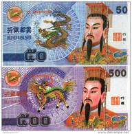 BILLETS DE BANQUE DE CULTE Chine  BANKNOTES OF WORSHIP China 50/500 HELL MONEY (lot De 2) - Specimen