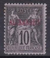 Alexandrie N°8 (type II) Neuf Avec Infime Trace De Charnière Et Petite Tache Au Dos - Alexandria (1899-1931)