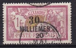 Alexandrie N°72 Obl - Alexandrie (1899-1931)