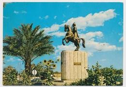BAGHDAD  Faris Al- Arabie Mosque IRAQ, Vintage Old Photo Postcard - Iraq