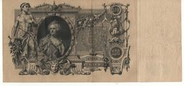 "RUSSIA   100 Rubles  ""Catherine II""      P13   (1910) - Russie"