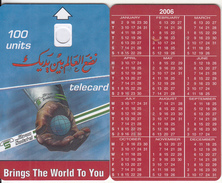 SUDAN - Calendar 2006, Sudatel Telecard 100 Units, Dummy Telecard(no Chip, No CN) - Soedan