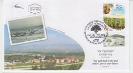 ISRAEL 2017 50 YEARS OF SETTLING JUDEA AND SAMARIA GOLAN JORDAN VALLEY APPLE WATERFALL DATE PALM 3 FDC - FDC