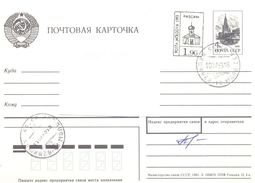"""1993. Moldova, Post Card With OP Local Stamp """"1.96"""", Rascani Dictrict, Circulated Cancelled - Moldavie"""
