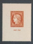 BO-148: FRANCE:  Lot Avec N°841** - Unused Stamps