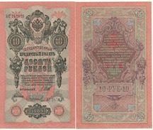 RUSSIA   10 Rubles       P11     ( 1909 ) - Russia