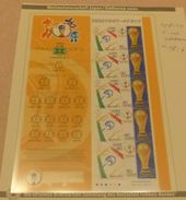 Nippon  WM  Fußball WM  Yokohama   2002   Michel: 3348 -49 ** MNH   #XL577 - Blocks & Sheetlets