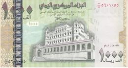 BILLETE DE YEMEN DE 1000 RIALS DEL AÑO 2004   (BANKNOTE) - Jemen