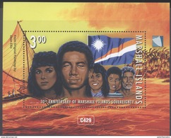 MARSHALL ISLANDS , 2016, MNH, 30TH ANNIVERSARY OF SOVEREIGNTY, FLAGS, CANOES, S/SHEET - Transports