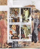 NIUAFO'OU - 2017 - Pâques 2017, Peintures Religieuses De Perugino, Mantegna, Titian Et Botticelli - BF Neuf // Mnh - Tonga (1970-...)