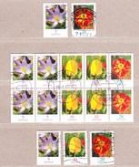 Lot Marken Deutschland:Blumen:Gebraucht. - Oblitérés