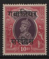 Gwalior 1938 Servizio Y.T. S.50 MNH/** VF - Grande-Bretagne (ex-colonies & Protectorats)