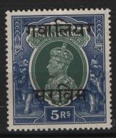 Gwalior 1938 Servizio Y.T. S.49 MNH/** VF - Grande-Bretagne (ex-colonies & Protectorats)