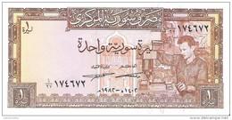 Syria - Pick 93 - 1 Pound 1982 - Unc - Siria