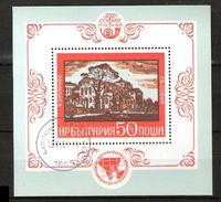 Bulgaria 1975 Stamp Exhibition BALKANFILA V. Mi Bloc 60, Cancelled(o) - Gebraucht