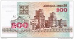 Belarus - Pick 9 - 200 Rublei 1992 - Unc - Bielorussia