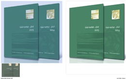 Lebanon Limited Edition Stamps Official Libanpost Luxury Folders 2014-2015 MNH - Lebanon