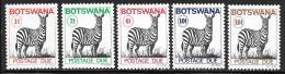 Botswana, Scott # J8-12 MNH Postage Due, 1978 - Botswana (1966-...)