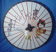 Ombrelle - Asian Art