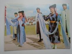 D155828 Mongolia - Music And Dance, Traditional Costume - Old Postcard - Mongolia