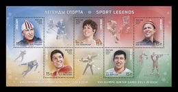 Russia 2013 Mih. 1983/87 (Bl.194) Olympic Winter Games In Sochi. Sports Legends (I) MNH ** - Unused Stamps