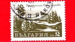 BULGARIA - Usato - 1970 - Turismo - Pamporovo - 2 - Gebraucht