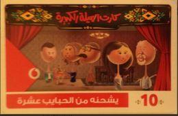 EGYPT -Family Card 10 L.E, Vodafone , [used] (Egypte) (Egitto) (Ägypten) (Egipto) (Egypten - Egipto