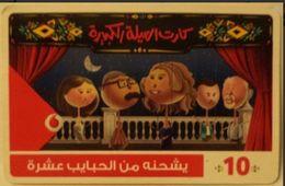 EGYPT -Family Card 10 L.E, Vodafone , [used] (Egypte) (Egitto) (Ägypten) (Egipto) (Egypten) - Egipto