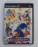 PS2 Japanese : Harukanaru Toki No Naka De 3 (Koei The Best) SLPM-66688 - Sony PlayStation