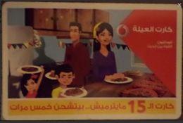 EGYPT - Family Card 15 Pounds  Vodafone , [used] (Egypte) (Egitto) (Ägypten) (Egipto) (Egypten)5 - Egipto