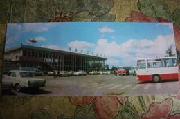Ukraine Vc Russia. Crimea. SIMFEROPOL  Airport - Aeroport . OLD  PC 1970s - Aerodrome