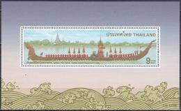 Thailand Siam 2000 Kunst Kultur Gesellschaft Transport Verkehr Schiffe Ships Barken Königshaus Royals, Bl. 140 ** - Thailand