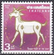 Thailand Siam 2003 Kultur Gesellschaft Horoskop Tierkreiszeichen Neujahr Lunar New Year Ziege Goats, Mi. 2166 ** - Thailand