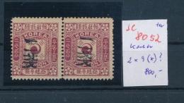 Korea  2x 9   ? (*)  (se8052   ) Siehe Bild - Korea (...-1945)