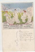 Torino-Modena - Prima Esposizione Internazionale D'Arte - 1902     (A-62-160806) - Mostre, Esposizioni
