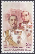 Thailand Siam 2003 Geschichte Persönlichkeiten Königshaus Royals Könige Rama Armee Militär Uniform, Mi. 2188 ** - Thailand