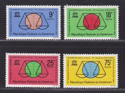 CAMEROUN N°  375 à 378 ** MNH Neufs Sans Charnière, TB (D2750) - Cameroun (1960-...)