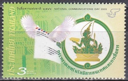 Thailand Siam 2003 Kommunikation Information Technik Brief Verwaltung Ministerium Brieftauben, Mi. 2198 ** - Thailand