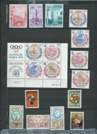 Monaco - Année 1972 - Lot Yvert Entre N°887  Et  889 , 17 Valeurs * -  Ah274 - Unused Stamps