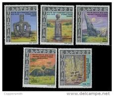 (241) Ethiopia / Ethiopie  Stone Sculptures / Steinskulpturen / 1979  ** / Mnh  Michel 997-1001 - Ethiopie