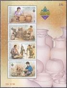 Thailand Siam 2003 Kultur Kunst Kunsthandwerk Korbflechten Töpferei Marionetten Holzschnitzen, Bl. 171 ** - Thailand