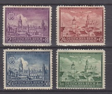 Deutsches Reich (Generalgouvernement) / 600 Jahre Stadt Lublin /  MiNr.: 92-95 - Deutschland
