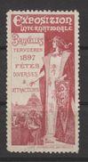 EXPOSITION INTERN . BRUXELLES - 1897 - Erinnophilie