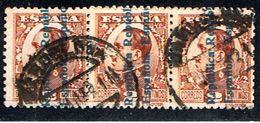 5E 860  // EDIFIL 593X3  (Y&T 486X3)  // 1931/32 - 1931-Aujourd'hui: II. République - ....Juan Carlos I